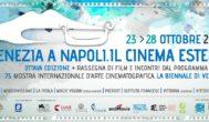 Venezia a Napoli Cinema Esteso 2018: un bilancio