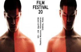 Far East Film Festival 20: the world is here, all, now @ Udine